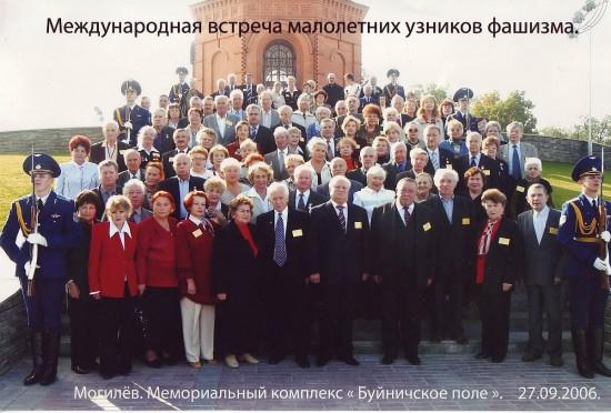 """Могилев. Мемориальній комплекс """"Буйничское поле"""". 27.09.2006"""