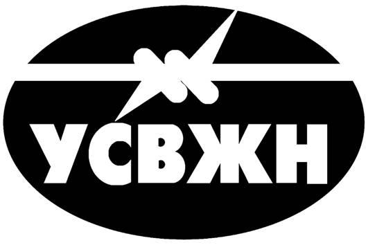 Українська спілка в'язнів – жертв нацизму