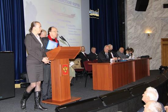 На Міжнародному Форумі в Москві