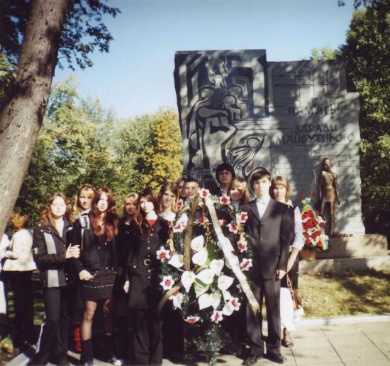 Вшанування пам'яті у Києві