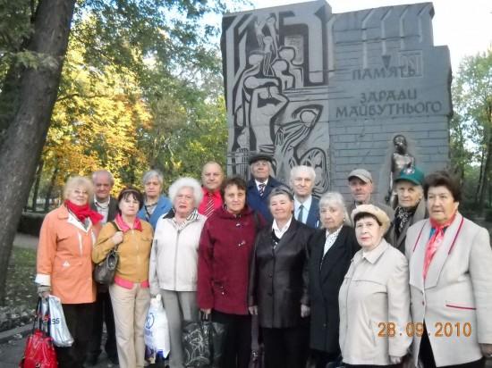 Вшанування пам'яті. Київ, вересень 2010