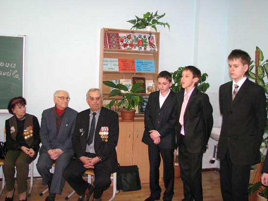 Зустріч до Міжнародного дня звільнення в'язнів фашистських концтаборів
