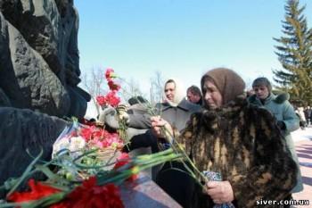 Мітинг у м. Корюківка Чернігівської області