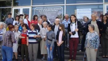 Екскурсія до міста Житомира