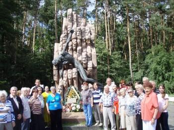 Меморіальна стела «Пам'ять про жертви війни»