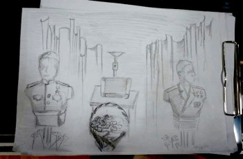 Автор ескізу: Дарина КовтуненкоАвтор ескізу: Дарина Ковтуненко