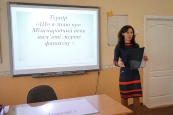 Ведуча турніру – вчитель історії Надія Олександрівна Семчик