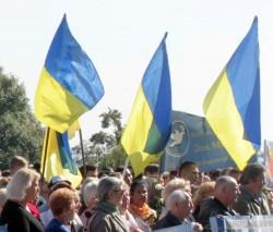 Марш Миру і Єдності
