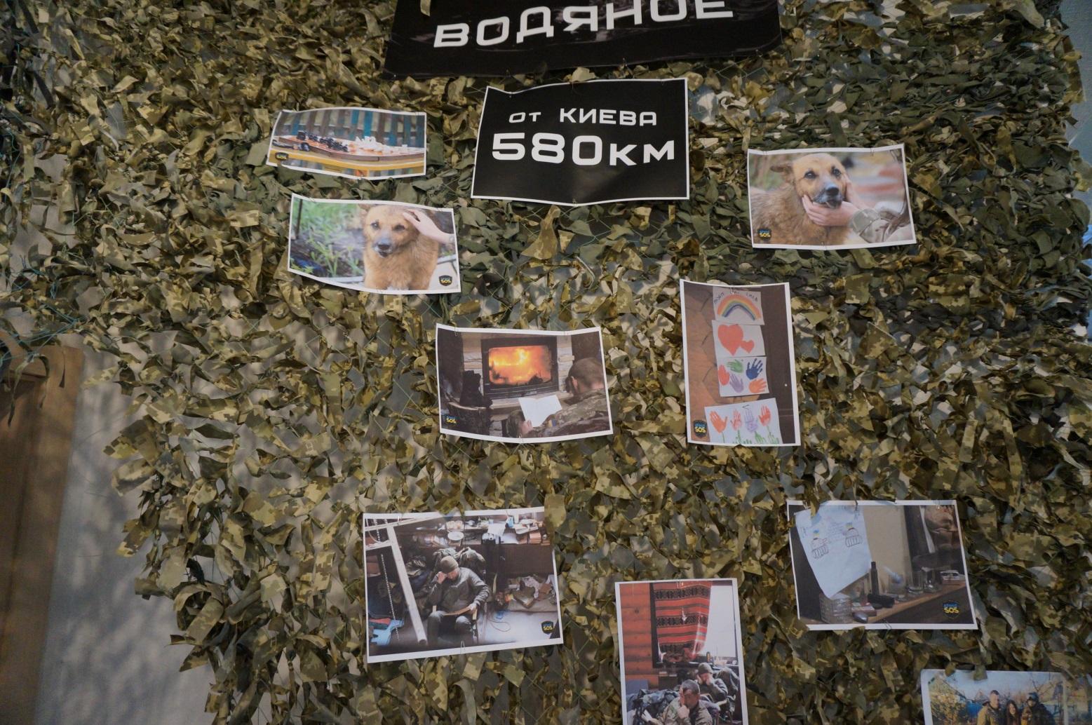 Кадри, зроблені волонтерськими мобілками в зоні АТО