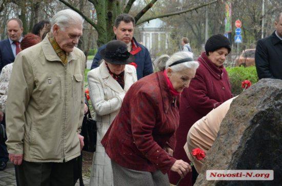В память о жертвах нацизма