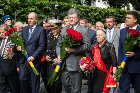 День скорботи и вшанування пам'яті жертв Війни в Україні