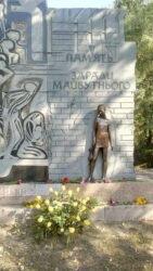 Фото, Міжнародний день памяти жертв фашизму